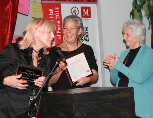 Martha Joy Rose, Barbara Katz Rothman and mother Marcia at MHOF, MOM NYC (Photo by Kate Perotti 2014)